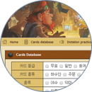 A small website to learn Korean gaming terms for fun using the Hearthstone cards database.